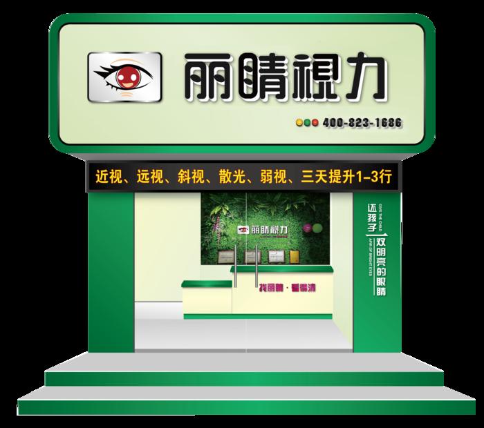2019(窄)視力防控.jpg